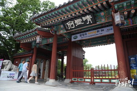 오는 8월 2일 광한루 600주년 기념 행사 개막