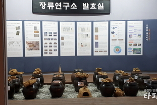 발효소스토굴에 장(醬) 역사를 더하다