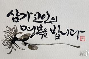 [부고]박용철씨(남원 갯마을 횟집 사장) 부친상