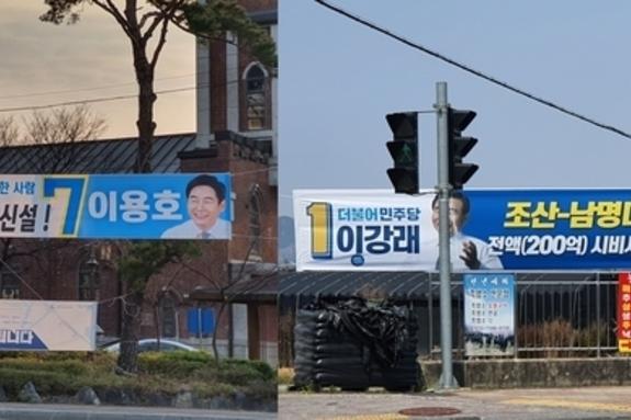 """[가짜 공약]남원 노암대교 총선용…""""국토위땐 머하고"""""""
