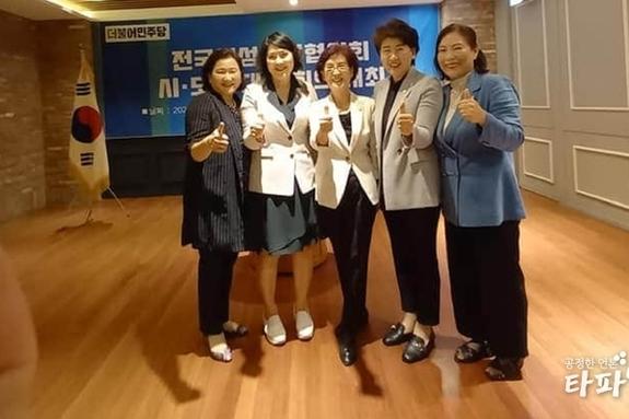 이기자, 송준신 순창군 의원, 민여협 시도 대표회의 참석