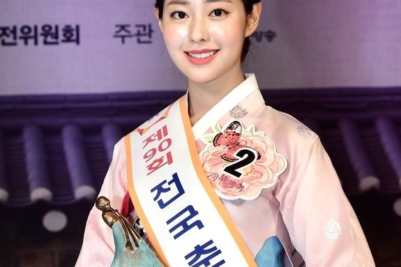 제90회 미스춘향 진에 신슬기·선 김태은·미 김현지양 영예