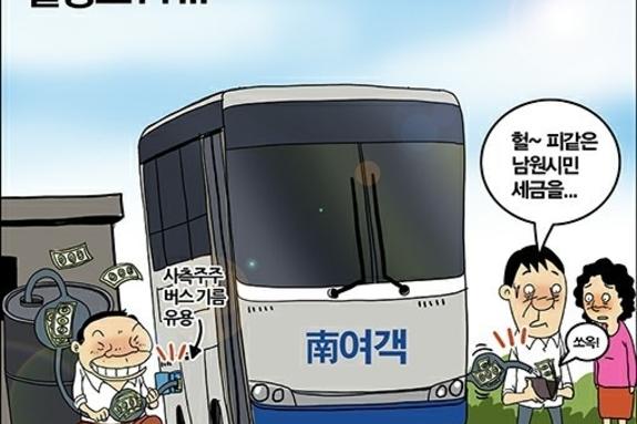 """[만평] """"혈세 빼먹은 주주 처벌하라"""""""