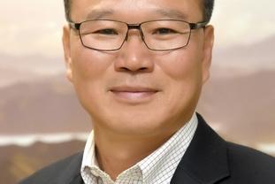 조준규 제21대 서부지방산림청장 취임