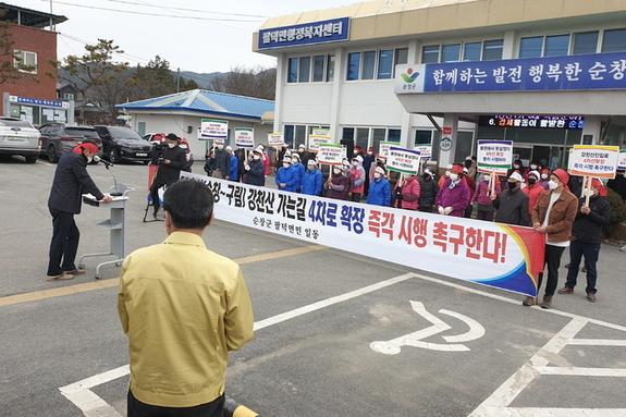순창군민 뿔났다, 결국 '터질 게 터졌다'..국지도 55호선 4차로확장 촉구 시위