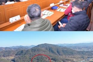 순창군 공설추모공원 조성 위한 주민설명회 개최