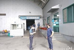 남원경찰 추석 맞춤형 방번진단 활동