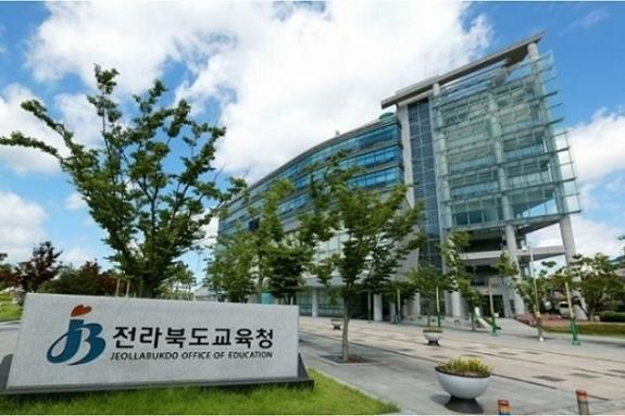 전북교육청, 86개 학교에 생태체험학습장 조성