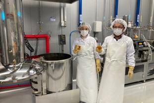 남해군, 청둥호박 추출 음료 시제품 생산